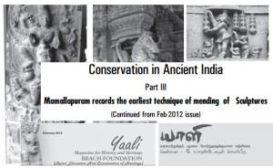 YAALI e-magazine Mar 2012